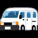 社用車・営業車に載せておきたいカー用品10選