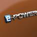 日産 e-POWERを徹底分析!仕組みや燃費を調査!