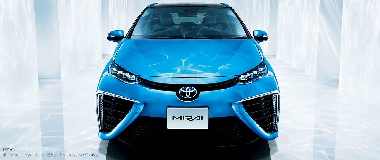 トヨタの未来を語る新セダン MIRAIを紹介します!