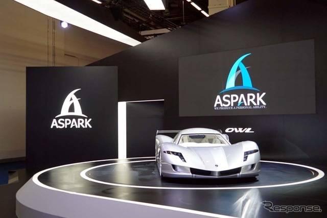 動画あり!!!日本企業から4億円スーパーカーをパリで登場!このモデルの開発会社は、元々は人材派遣会社?!