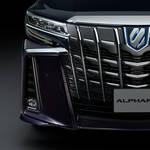 トヨタ「アルファード」のスペックや安全性能