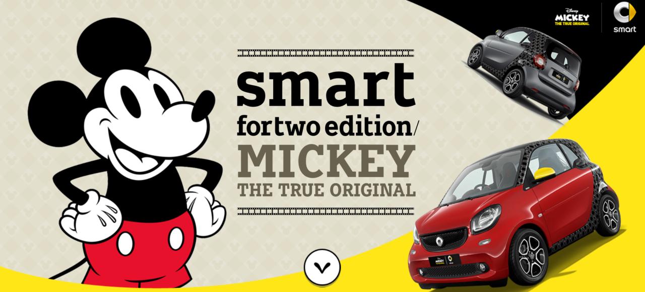 みんな!ほらミッキーだよ!スマートとミッキーマウスがコラボした特別仕様車が登場!