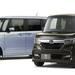 トップ5を軽自動車が独占した11月車名別新車販売速報ランキング