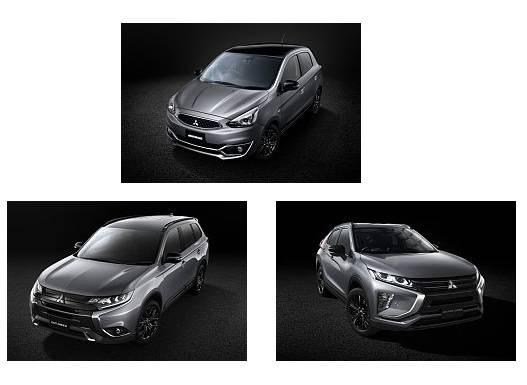 <動画あり>三菱からブラックエディションが、3車種で設定され販売開始!