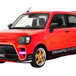 「東京オートサロン2019」に出展するダイハツのコンセプトカーに注目!