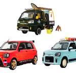 東京オートサロン2019 ダイハツの出展予定車両をご紹介