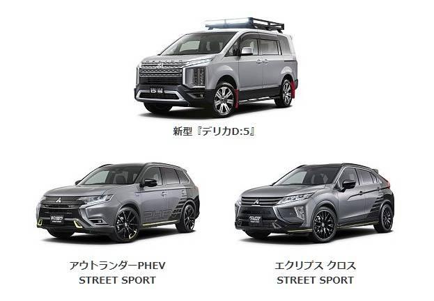 東京オートサロン2019 三菱自動車の出展予定車両をご紹介