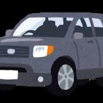 国産にはない魅力!新車で買える輸入車SUV3選