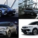 日本メーカーのコンセプトモデルが、上海モーターショーでお披露目