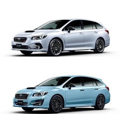 スバルレヴォーグが改良モデルに!併せて2種類の特別モデル販売!