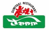 9時間待ちという記録も!?静岡エリアに展開中の「炭焼きレストランさわやか」をご紹介
