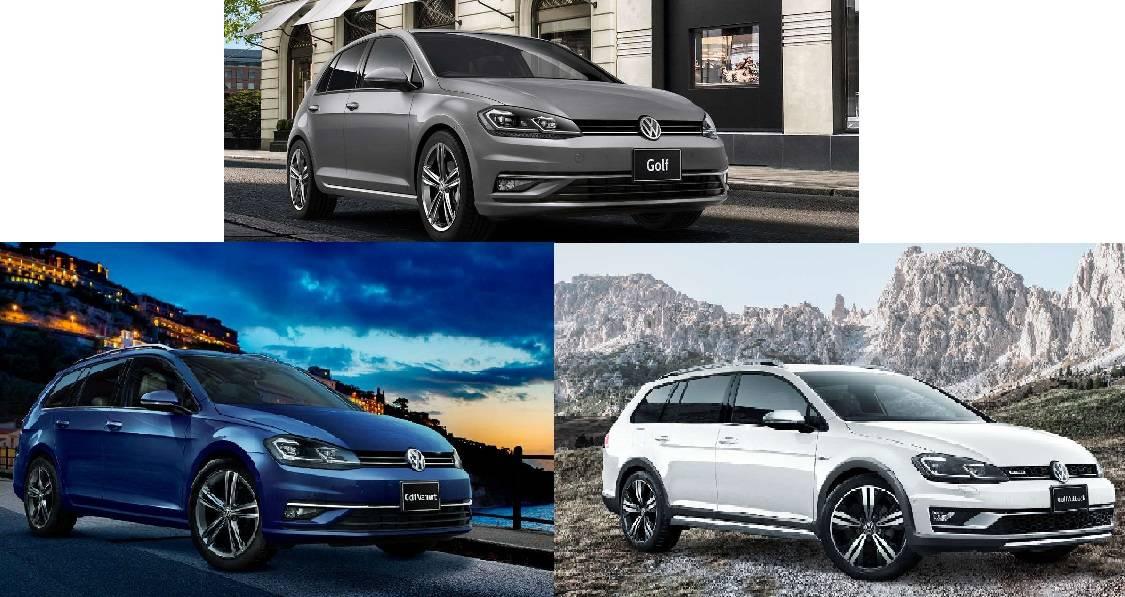 VW ゴルフシリーズにマイスター(特別仕様)が登場!