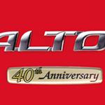 スズキが「アルト」の40周年記念特別仕様車を発売!その詳細を紹介します!