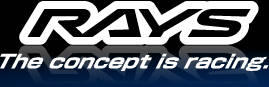 RAYS、車を引き締めるアイテム、新作ホイール紹介