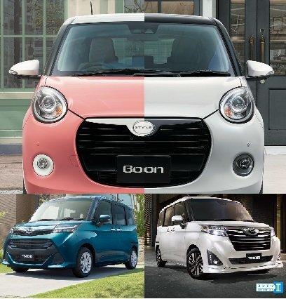 ダイハツから「ブーン」・「トール」に特別仕様車を設定!