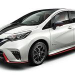 日産「ノート NISMO」に特別仕様車が登場!11月から発売予定!