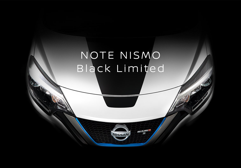 日産 ノートNISMOから特別仕様車が11月より販売開始に!