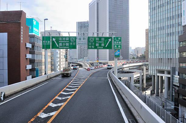 高速道路で目的のICを行き過ぎてしまったらどうする?料金がかからない対処法をJAFが公開