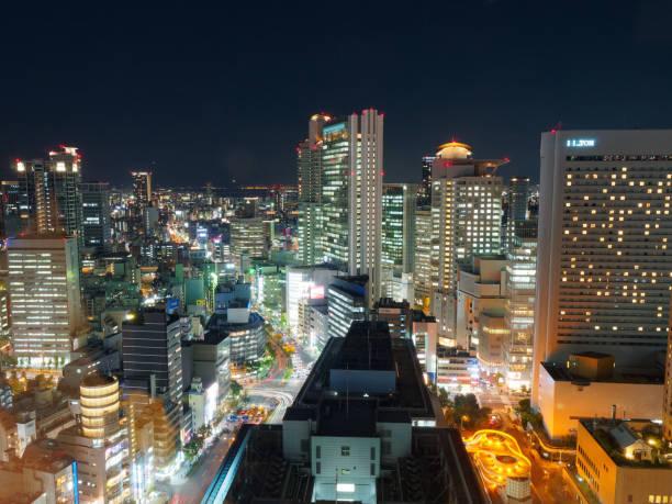 大阪市西梅田