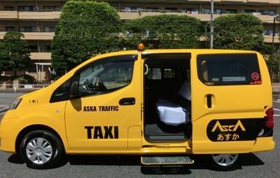 タクシー車両案内 | 飛鳥交通グループ (550)