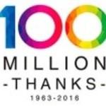 四輪車の世界生産累計台数1億台を達成
