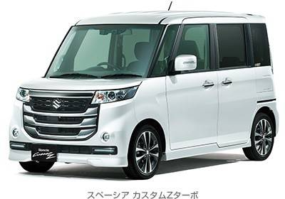 スズキ、軽乗用車「スペーシア カスタムZ」を発売