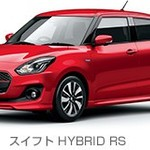 スズキ、小型乗用車 新型「スイフト」を発売