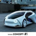 TOYOTA、未来のモビリティを具体化したコンセプトカー 「TOYOTA Concept-愛i」をCESで公開 -人工知能により人を理解し、ともに成長するパートナーを目指す-