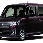 「マツダ フレアワゴン」を一部改良 −安全性を高める装備の追加と新車体色の採用−