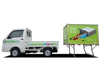 大阪府池田市/兵庫県川西市へ災害時の初動対応車として活用可能な軽商用車「ハイゼット トラック」を提供