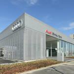アウディ正規販売店 「Audi りんくうパーク」を新規オープン