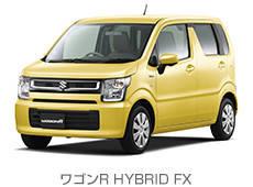 スズキ、新型「ワゴンR」、「ワゴンRスティングレー」を発売 マイルドハイブリッドを搭載し、軽ワゴンNo.1※1の低燃費33.4km/L※2を達成