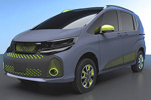 FREED ACTIVE Concept
