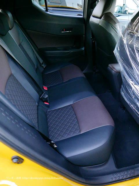 トヨタC-HR(CHR)見てきました!後部座席は本当に狭いのか?!【C-HR祭り第三弾】 | ワンダー速報 (3193)