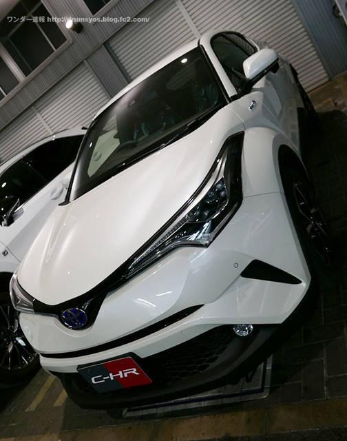 トヨタC-HR(CHR)売れてるww発売1ヶ月で48000台を受注!納期は3ヶ月以上待ち確実!燃費比較も! | ワンダー速報 (3200)