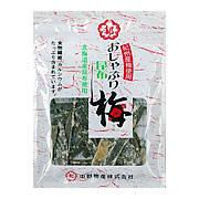 おしゃぶり浜風商品一覧|都こんぶの中野物産株式会社 (3461)