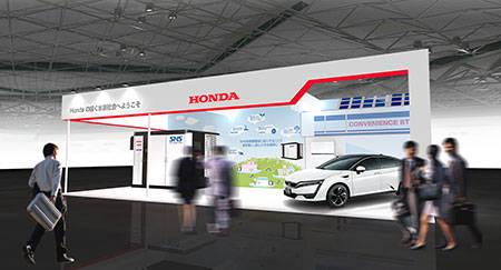Hondaブースイメージ