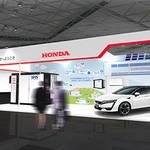 ホンダ「FC EXPO2017」出展概要〜「つくる・つかう・つながる」技術を通じたHondaの水素社会への取り組みを展示〜/McLaren-Honda、新型マシン「MCL32」を公開