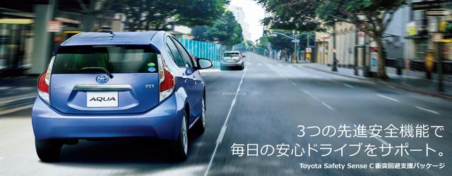 トヨタ アクア | 安全装備 | Toyota Safety Sense C | トヨタ自動車WEBサイト (4026)