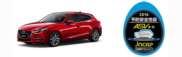 一番ぶつからないクルマはコレ!! マツダ「アクセラ」本年度自動車アセスメント予防安全評価最高ランク「ASV++」を獲得!! - Autoblog 日本版 (4030)