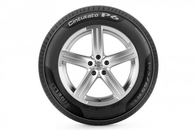 中小型車オーナー注目! F1にも参戦するピレリが新タイヤCinturato P6を発表 – WEB CARTOP (5003)