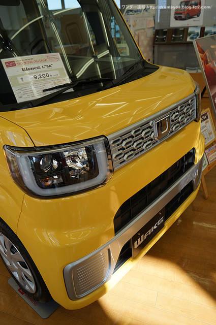 ダイハツ ウェイク 見てきました! デカい軽自動車はお好きですか?サイズと価格もおさらい。 | ワンダー速報 (5216)
