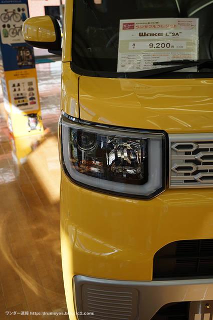 ダイハツ ウェイク 見てきました! デカい軽自動車はお好きですか?サイズと価格もおさらい。 | ワンダー速報 (5249)