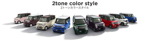 デザイン・カラー スタイリング N-BOX Honda (5665)