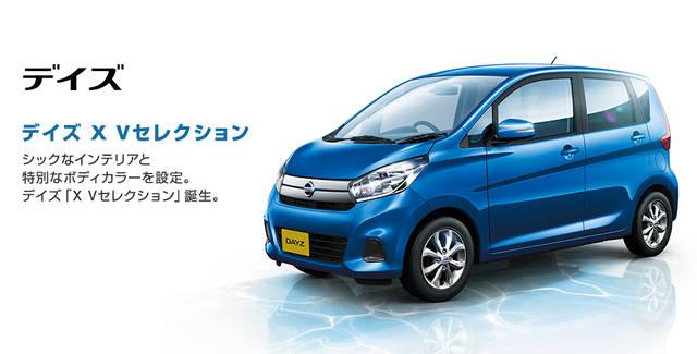 日産:デイズ [ DAYZ ] 軽自動車 Webカタログ トップ (5883)