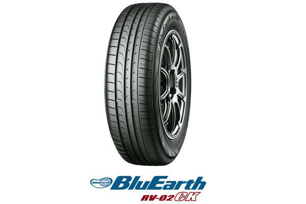 軽ハイト向けタイヤ「ブルーアース RV-02CK」が新発売!燃費も向上するぞ!