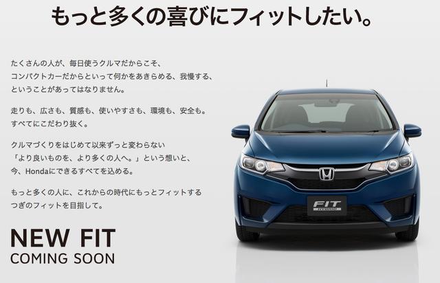 フィット|Honda (6252)