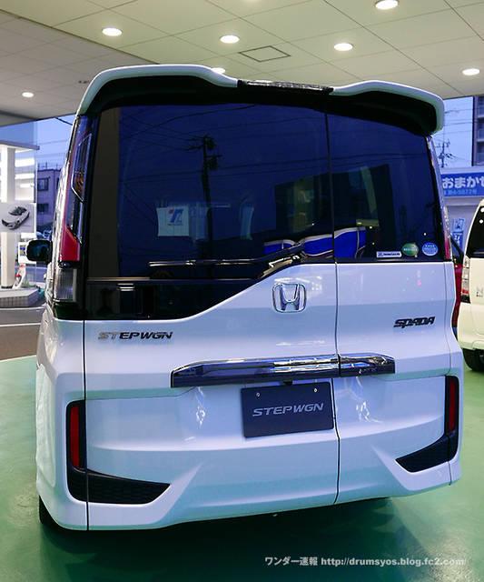 ホンダステップワゴンに待望のハイブリッド!発売日は2017年10月燃費は28km/Lを目指す! | ワンダー速報 (6467)
