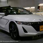 ホンダS660見てきた!こんな車が新車で買えるなんて幸せな時代だ!