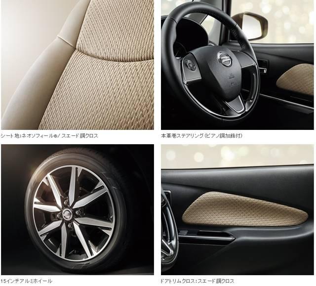 日産:デイズ [ DAYZ ] 軽自動車 Webカタログ トップ (7054)